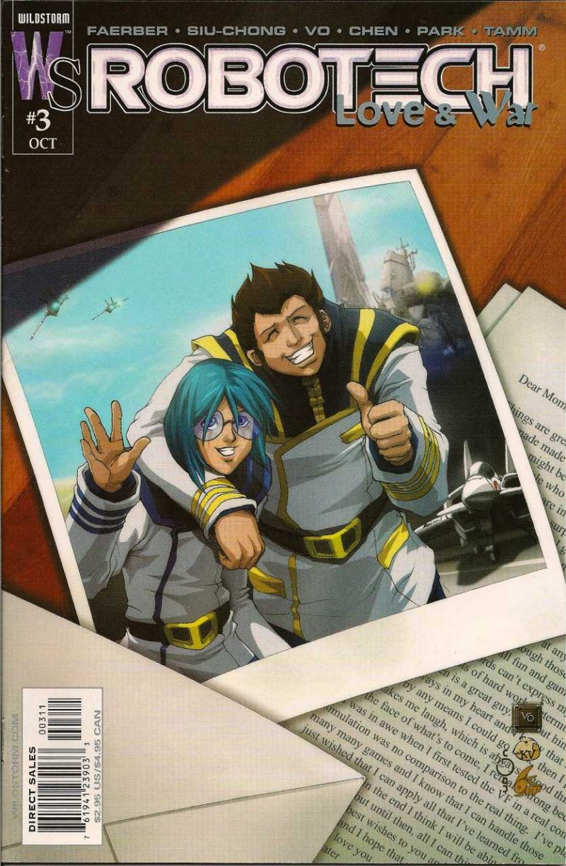 Комикс Robotech: Love & War #3a