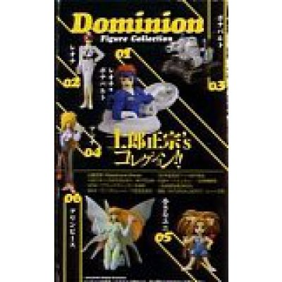 Фигурка Фигурки аниме Dominion Figure Collection - Shirow Masamunes Collection Секретная Коробка