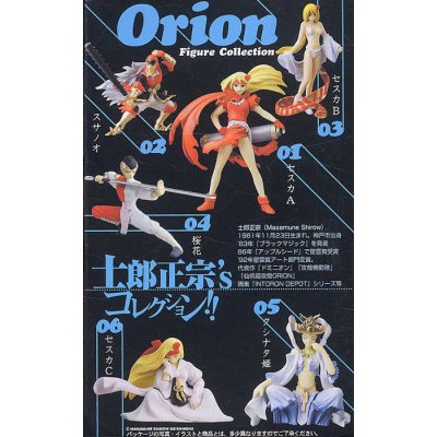 Фигурка Фигурки манга / аниме Orion Figure Collection - Shirow Masamune`s Collection