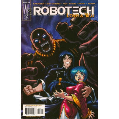 Комикс Robotech: Love & War #2